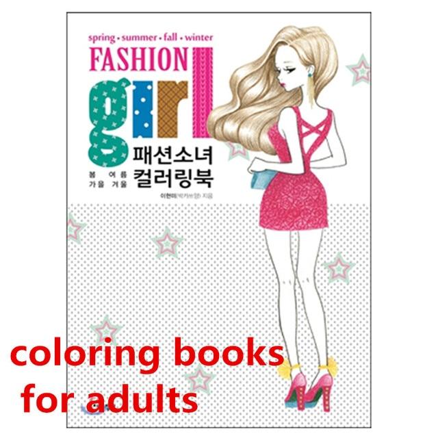 Chica de moda libros para colorear para adultos libros para colorear ...