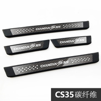 High quality stainless steel Plate Door Sill Welcome Pedal Car Styling Accessories for changan cs35 2018