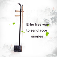 Suzhou Chinese Traditional Music Exclusive Engraved code string instruments Erhuc erhu erhu box