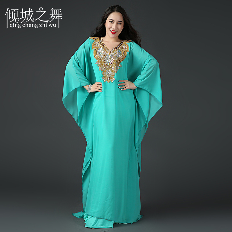 YC036 New Style Women's Belly Dance Health Comfort Pearl Snow Spun Moder Mateial Suitable All Year Around Coordinates