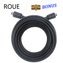 For Karcher Elitech Interskol Huter High Pressure Washer Hose Cord Pipe CarWash Hose Water Cleaning Extension Hose M22 pin 14/15