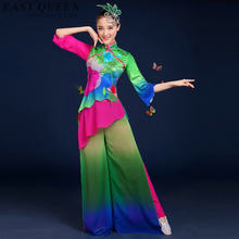 ad68a32bb Chinese folk dance costume clothing hanfu ancient fan dance traditional  Chinese dance costumes Stage dance wear FF748