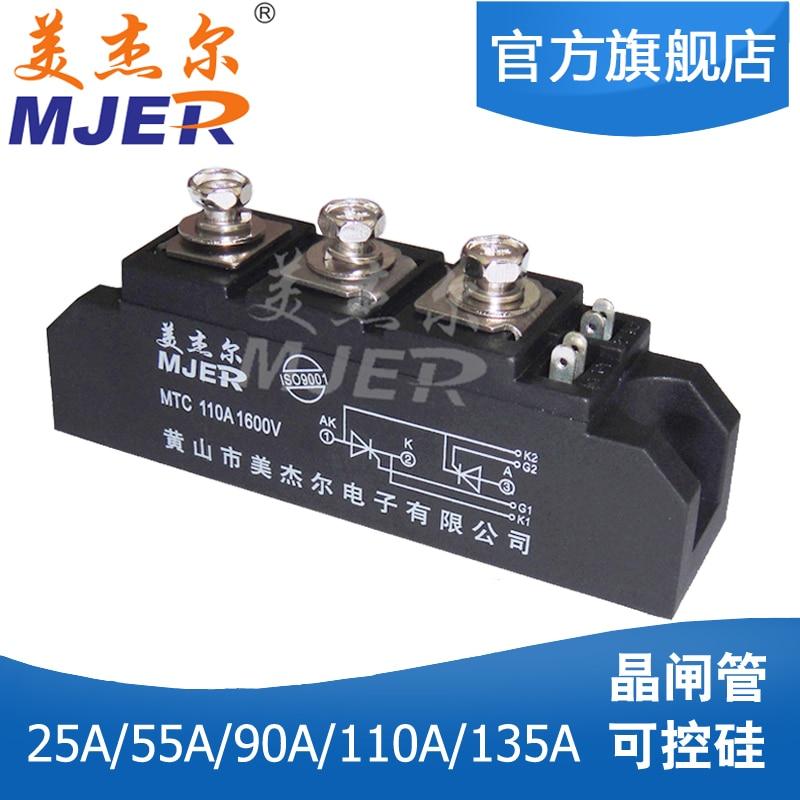 MTC110A1600V thyristor thyristor module MTC110A soft starter voltage regulator trigger board MTX110 pk160f 120 sanrex 160a1200v thyristor module