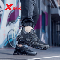 982319119061 XTEP 2018 New winter Men Running Shoes Trail Shoes Sneakers Sports Full palm cushion Men's Shoes free shipping