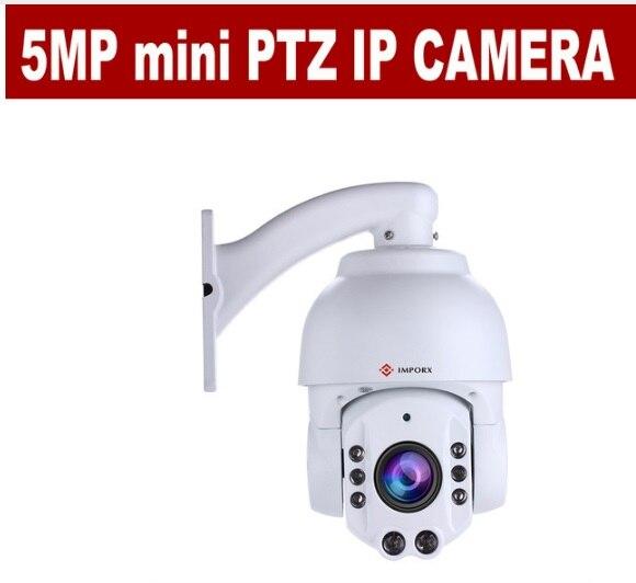 5MP PTZ sostegno Della Macchina Fotografica telecamera ptz con zoom ottico 36x auto pallottola Videocamera di Sicurezza Impermeabile Esterna Dome