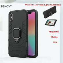For iPhone XS Case Magnetic Finger Ring Bracket Hard Bumper Armor Anti-knock Cover Funda BSNOVT