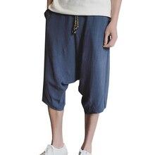 Штаны-шаровары Для мужчин льняные хлопковые брюки льняные Для мужчин Брюки для девочек низкого промежность белье широкие брюки свободные льняные штаны-шаровары упругой плюс Размеры M-5XL