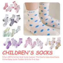 Baby Girl Cartoon Socks Newborn Toddler Cotton Sock Cute Infant Boy Mesh Clothes Accessories