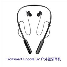 Tronsmart Encore S2 Plus Bluetooth Earphones IPX5 Headphones Waterproof Earphones Wireless Bluetooth Headset with Neckband цена и фото