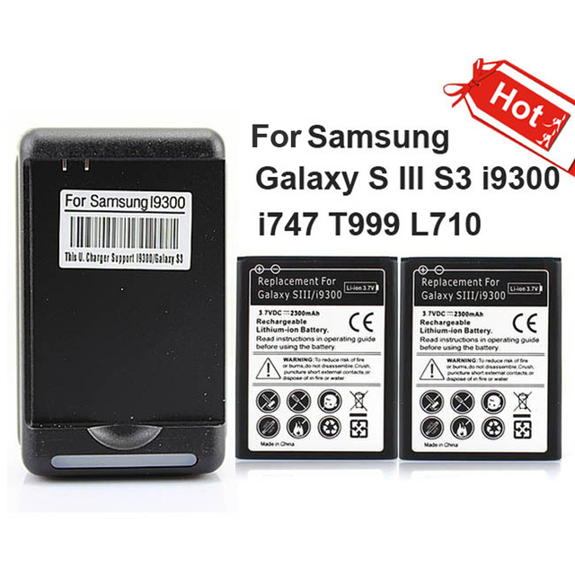 2x 2300mAh Commercial Battery + Wall Charger for Samsung Galaxy S III S3 i9300 i747 T999 L710