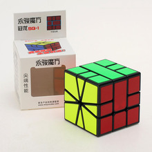Newest YongJun yj Guanlong SQ 1 SQ1 Magic Cube Puzzle Speed Cube Cubo Magico Puzzles Learning