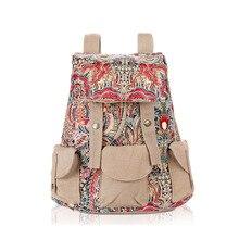 2017 Корейской версии женского досуга сумка колледж ветер сумка рюкзак национальной ветер печати холст сумка