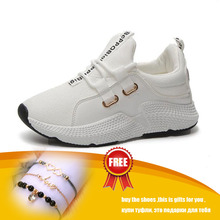 2019 New Spring and Summer Casual Women Shoes Height Increase Breathable White Sneakers Women Wild Jogging Shoes