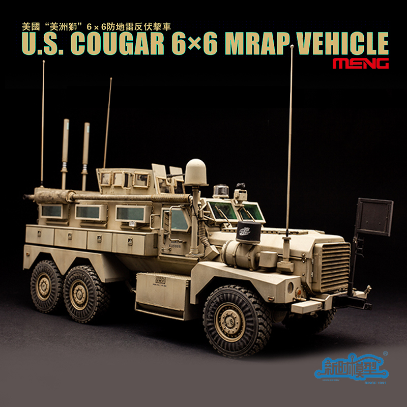 SS-005 1/35 US Cougar Mrap American 6X6 Wheeled Armored Vehicle Model Building Kits Model Toy knl hobby voyager model pea100 m1126 stricker wheeled armored vehicles with additional fence armor metal etching sheet