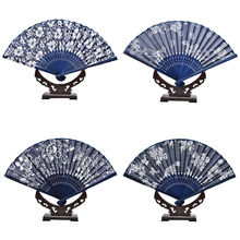 1PC Blue Fabric Hand Fan Cool Classical Flower Design Chinese Style With Dyed Bamboo Frame Wedding Party Favor Decor