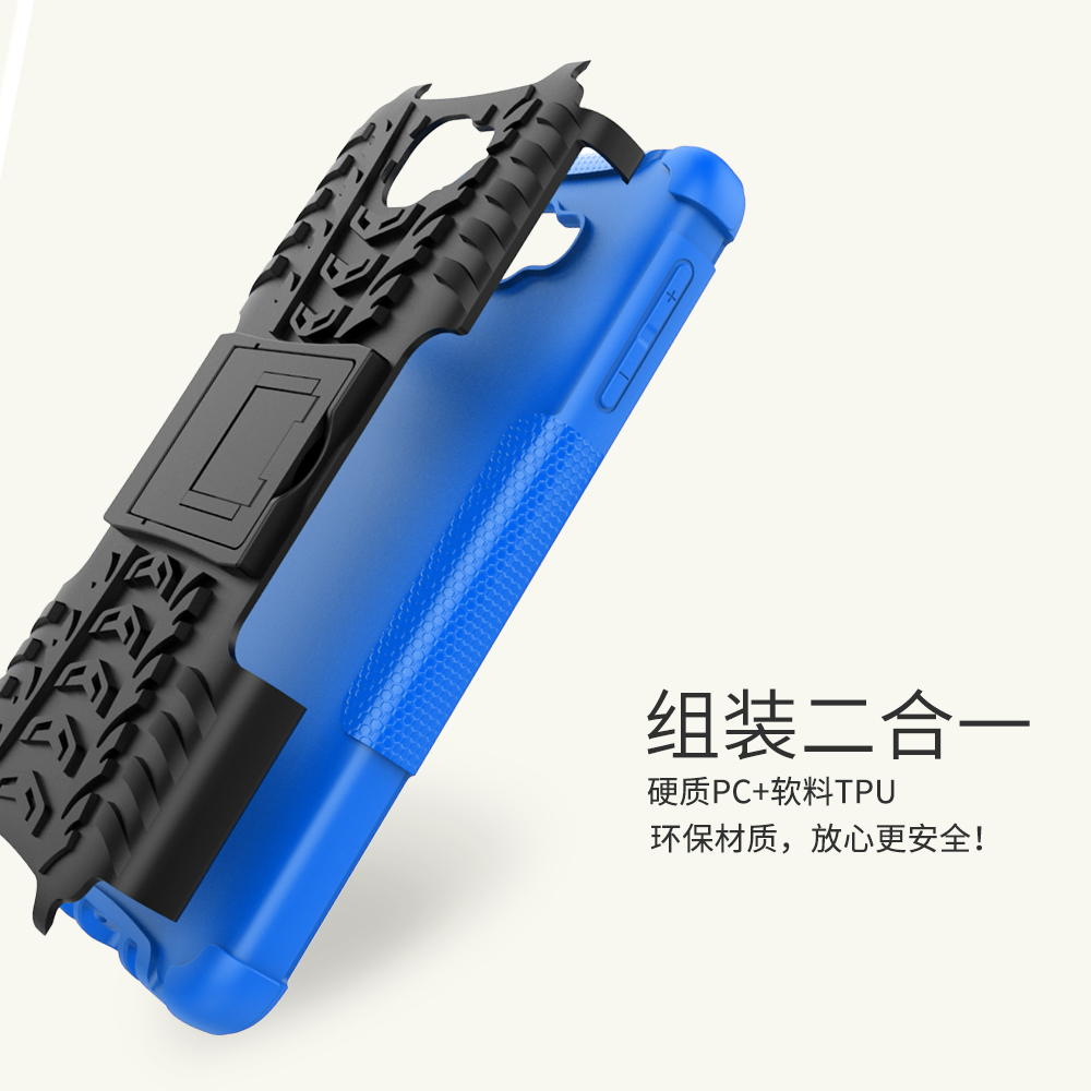 For Samsung Galaxy On5 2016 Case Tough Impact Heavy Duty Armor Hybrid Anti-knock Silicone Hard Cover Case for Samsung On5 2016
