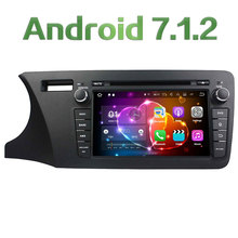 8 2GB RAM Android 7 1 2 Quad Core 4G Multimedia Car DVD Player font b