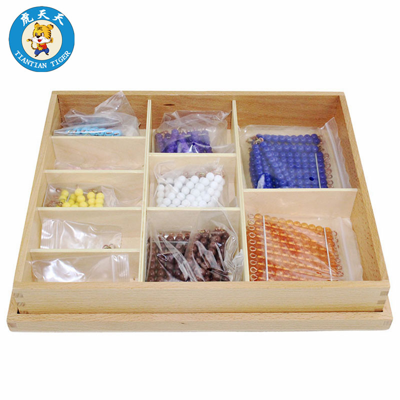 Bébé Montessori mathématiques jouets préscolaire jouets éducatifs carrés court perle chaîne