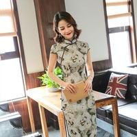 Sheng Coco Novelty Chinese Cheongsam Dresses Classic Double Layer Evening Cheongsam Lady Long Qipao Dress Begonia Flowers Robe