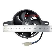 YX150 160CC T8 GY6 вентилятор охлаждения, специально используемый для водяного охлаждения бака масляного охлаждения радиатора мотоцикла
