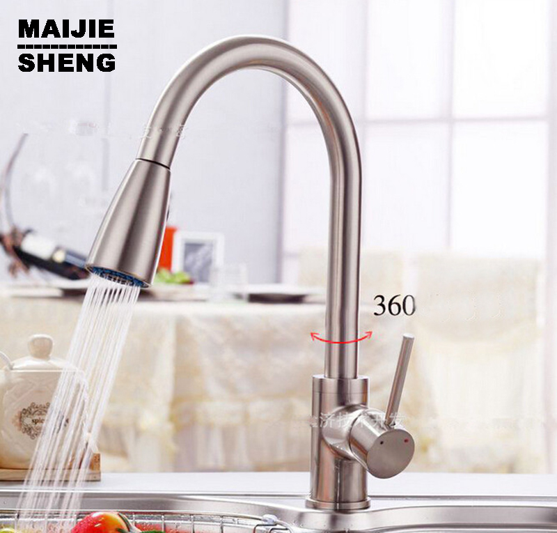 2015 New Pull out brushed kitchen mixer spray Baushed nickel kitchen faucet Single lever kitchen sink