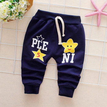 Baby Boys Girls Pants Letter Pants Newborn Cotton Baby Girls Harem Pants For Baby Casual Trousers Boy Girl Clothes 1