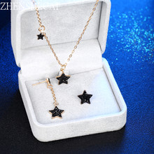 Vintage Metal Stars chokers necklaces for women punk jewelry Gold link chain necklace stars pendant necklace bijoux Gift(China)