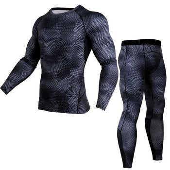 Men T shirts Trousers Set 2 Piece Men\'s Sportswear Compression Suit Joggers Fitness Base Layer Shirt Leggings Rashguard Clothes - DISCOUNT ITEM  49% OFF Men\'s Clothing