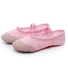 Professional Balleria Ballet Dance Shoes For Women Canvas flats Soft Split Cow Leather Latin Yoga Training Girls Toe T