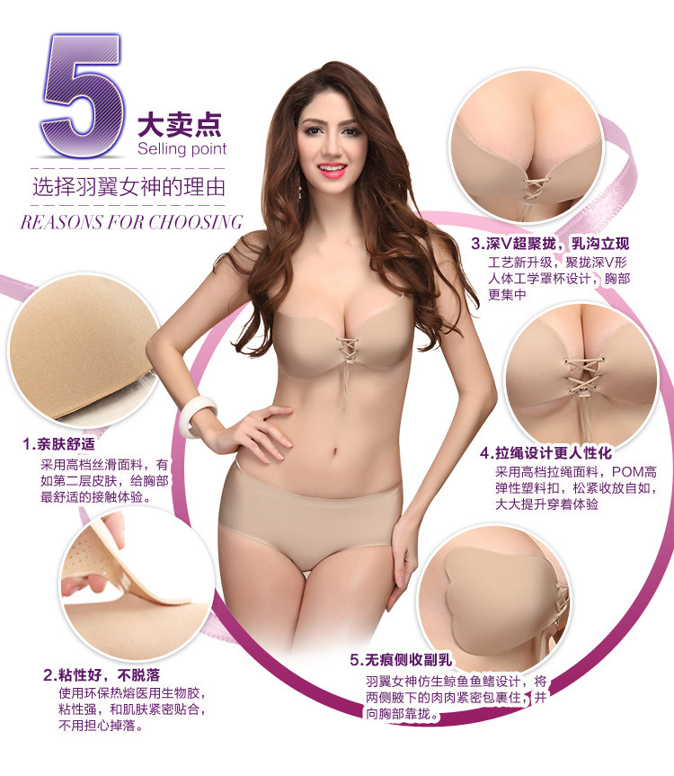 63cdd4f0fb2ff Aliexpress.com   Buy Invisible Bra Self Adhesive Bra Seamless Strapless  Backless Bra Sutia Silicone Bras Push Up Nude Sticky For Women Wedding Sexy  from ...