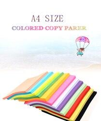 100 лист а4 цветная копировальная бумага 80 г 20 цветов на выбор для офиса ручной работы