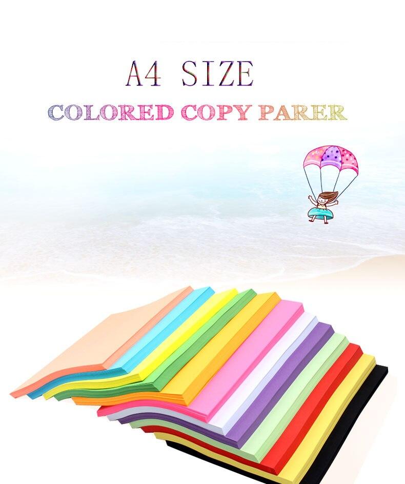 100 Sac A4 Renkli kopra kağidi 80G 20 Renk Seçebilirsiniz DIY El Yapımı Ofis