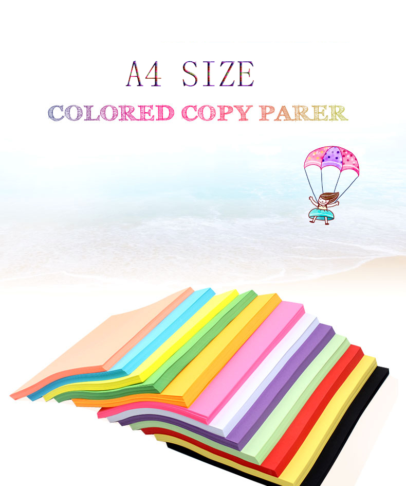 100 Sheet A4 Colorful…