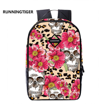Bags Skull flowers Backpack Students School Bag Rucksack