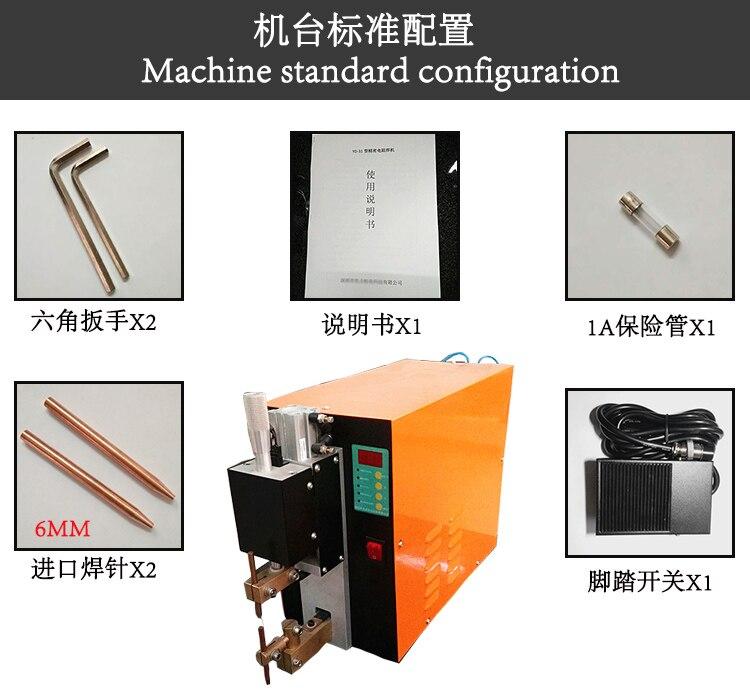 Никелевый лист из нержавеющей стали, аппаратная сварочная машина, ручная, точечная сварка