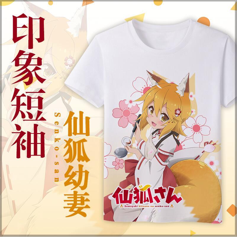 Sewayaki Kitsune no Senko-san Anime Unisex warm Sweatshirt Casual Hoodie Shirt