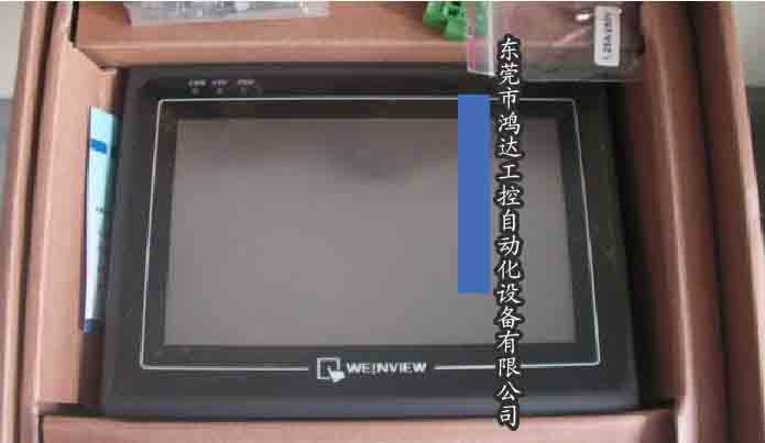 New Vinylon Touch Screen MT6100I