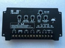Free Shipping C1000B SPEED CONTROLLER  Generator accessories speed controller governor speed control board