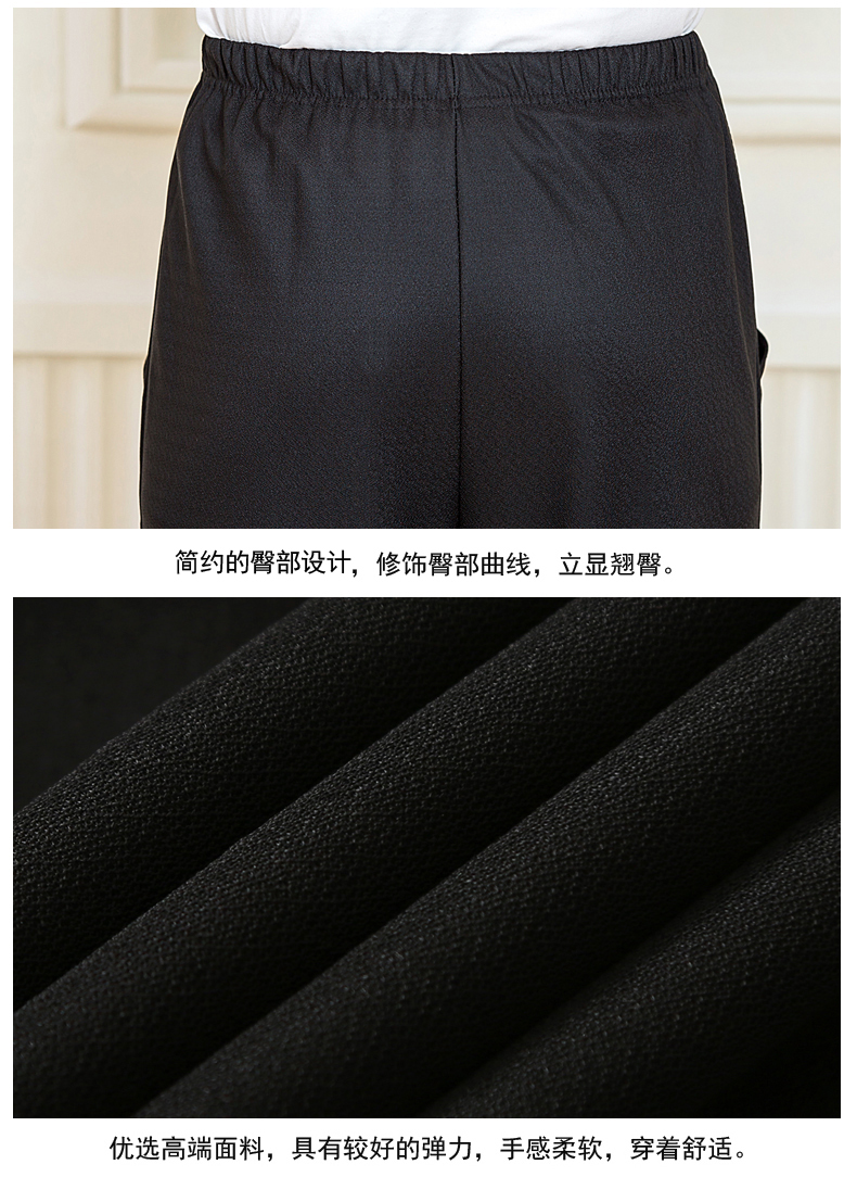 WAEOLSA Chinese Middle Aged Woman Black Pant Autumn Elderly Women Embroidery Trouser Mother Casual Pant 40S 50S 60S (1)