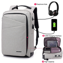 ФОТО 15.6 inch laptop anti-theft men backpack with usb charging headphone interface port business back pack waterproof for work women