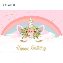 Laeacco Cartoon Unicorn Flowers Stars Baby Party Photography Backgrounds Customized Photographic Backdrops For Photo Studio