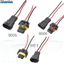 Conector de fio elétrico 9005 9006 h11, 2 pinos way, conector automático, à prova d' água, plug fêmea macho com fios