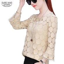Стильные женские блузки осень плюс размер кружева с расклешенными рукавами женская шифоновая Повседневная Блузка твердая полая женская одежда Топ 905E 30