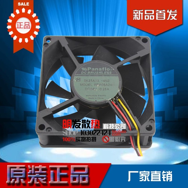 8CM 8 cm ultra quiet chassis fan FBA08A24H 8025 0.26A 24V