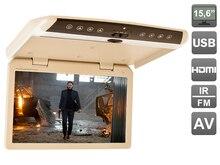 15.6 pulgadas, tapa (montaje de techo) 1080 P monitor con USB y HDMI, AVIS AVS1550MPP (Beige)