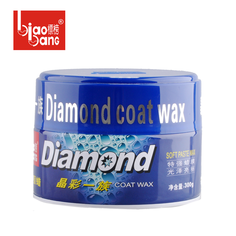 Car Wax Cystal Plating Set Hard Glossy Wax Layer Covering Car Paint Care Surface Strong Solid Wax Film Coating Polished Car
