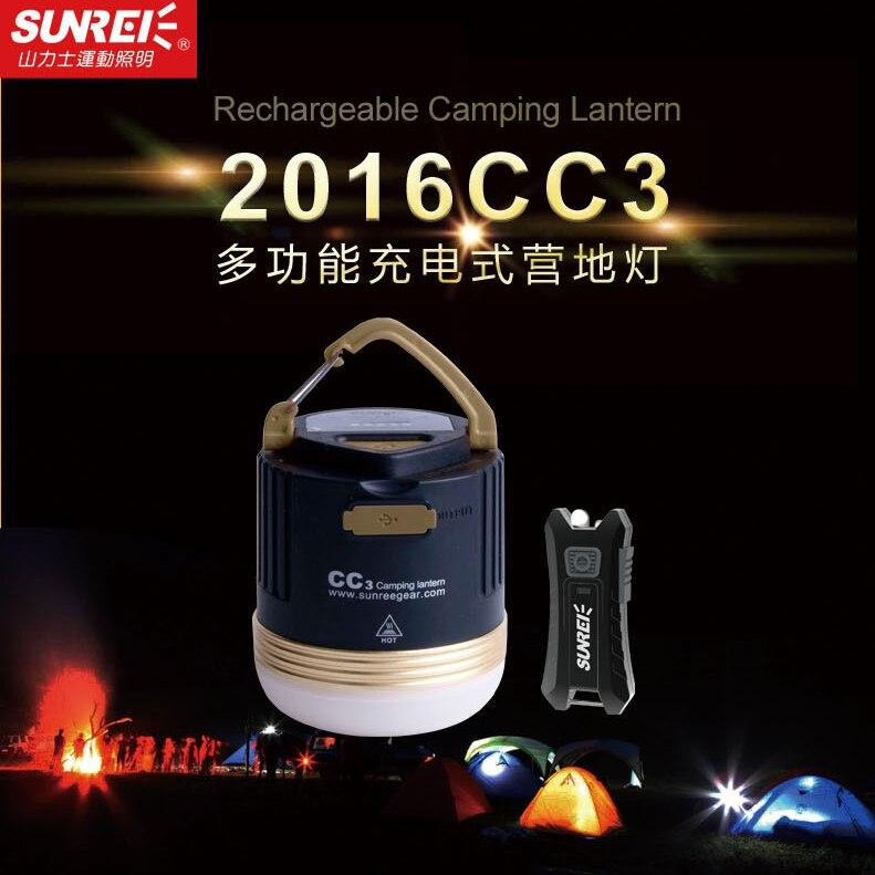 SUNREE Extérieur Camp CC3 550 lumens 5 W LED Camping Lumière USB IPX5 Rechargeable Lampe avec 9900 mAH Batterie