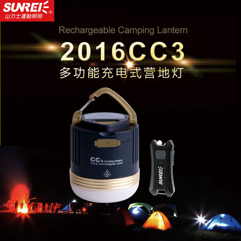 SUNREE Outdoors Camp CC3 XP G R5 5W LED Camping Light USB IPX5 Rechargeable Lamp with