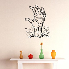 idfiaf witchu0027s hand halloween wall stickers halloween wall decals witch art home decor accessories
