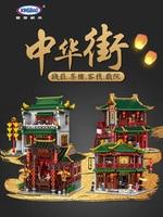 XB 01001/01002/01003/01004/01020 Zhonghua calle edificio chino series Educational Building Blocks Bricks Toy Model children gift